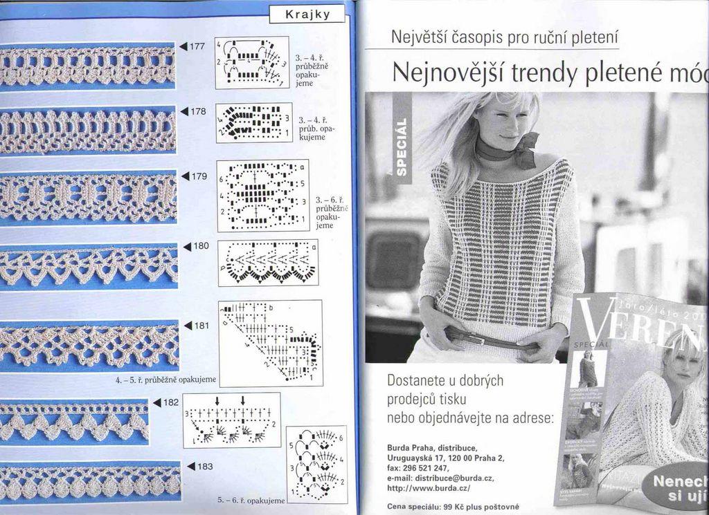 Crochet : Patron12 (Motif) dans Patron 080214110943178861719703