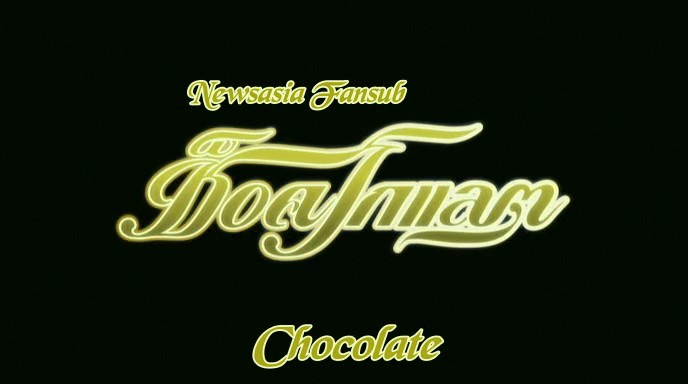 chocolate vostfr 2008 dvdrip TRACKERSURFER french(lefbruno) preview 2
