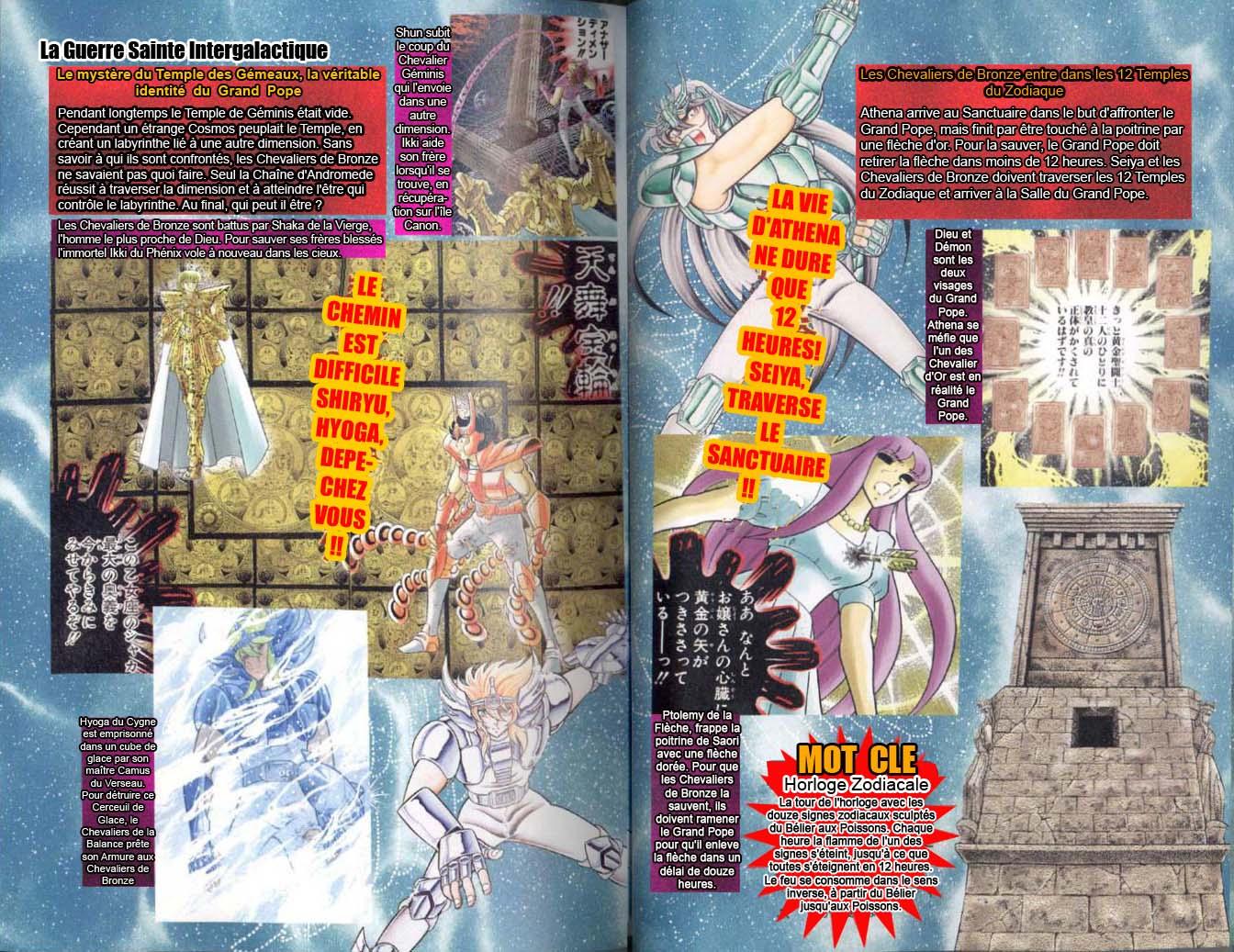http://nsm01.casimages.com/img/2008/08/09/080809031743371202361102.jpg