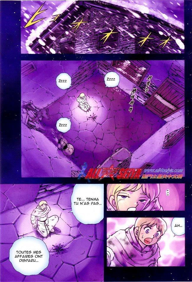http://nsm01.casimages.com/img/2009/02/03/090203033732333473097846.jpg
