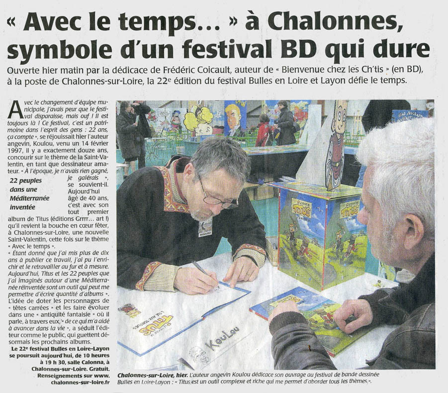 article CDO du 15-02-09