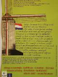Brochures in het Nederlands Mini_090610041519440053839410